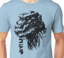 Waterbushed Original King Unisex T-Shirt
