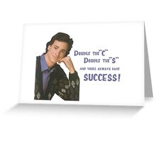 Danny Tanner teaches mnemonic devices! Greeting Card