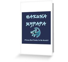 Hakuna MyPapa - means best daddy in the world! Greeting Card