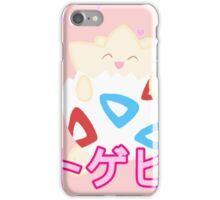Togepi #175 iPhone Case/Skin