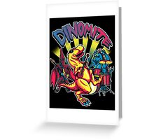 Dinomite Greeting Card