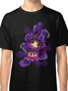 Be my friend Classic T-Shirt