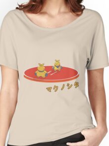 Makuhita sumo - Pokèmon Women's Relaxed Fit T-Shirt