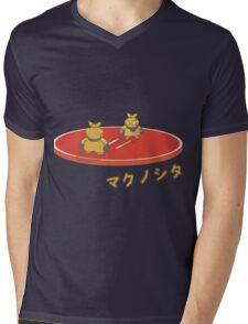 Makuhita sumo - Pokèmon Mens V-Neck T-Shirt