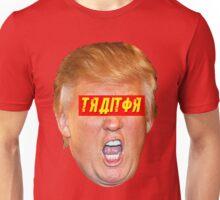 trump Traitor Unisex T-Shirt