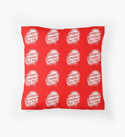 Happy Chinese New Year Pattern Throw Pillow