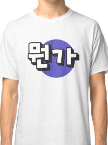 Korean Something Classic T-Shirt