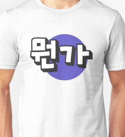 Korean Something Unisex T-Shirt