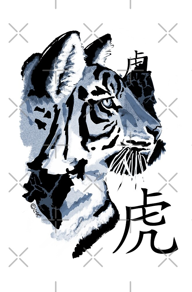 Year of the Tiger by Lisa Marie Robinson