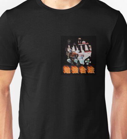Barely Legal Dalla$ Unisex T-Shirt