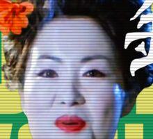 Blade Runner - Dark Sky Green Blimp Sticker