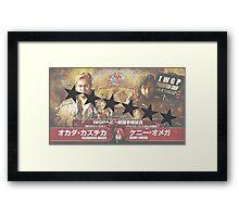 Okada VS Omega WK11 6 Star Match Framed Print