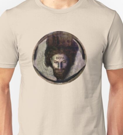 Man's Face with Closed Eyes Unisex T-Shirt