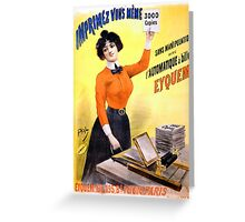 French Vintage Advertising Poster Restored Greeting Card