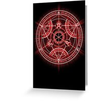 Human Transmutation Circle - Red Greeting Card