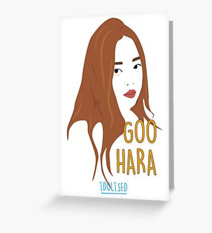KARA Hara Greeting Card