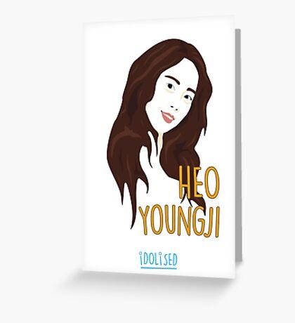 KARA Youngji Greeting Card
