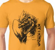 Waterbrushed Space Monster Unisex T-Shirt