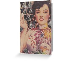 Woman with Triangles Greeting Card