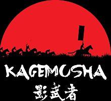 Kagemusha Photographic Print