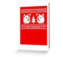 DOGE UGLY CHRISTMAS SWEATER PATTERN Greeting Card
