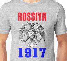 RUSSIAN COAT OF ARMS (1917) Unisex T-Shirt