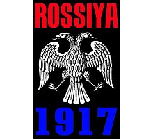 RUSSIAN COAT OF ARMS (1917) Photographic Print