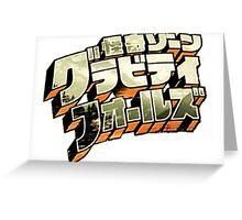 Gravity Falls Japanese  Greeting Card
