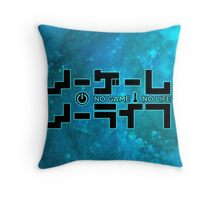 No Game No Life Logo ~ Turquoise Galay Throw Pillow