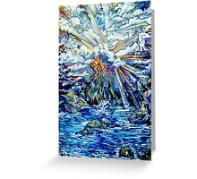 Ascension Greeting Card