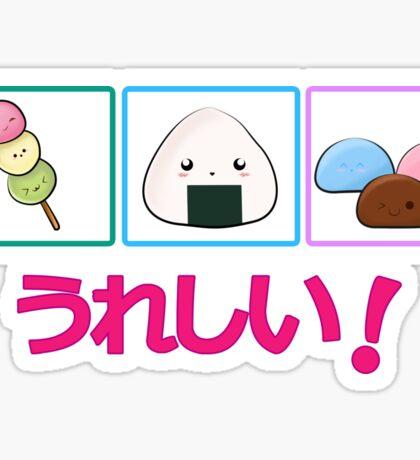 Happy Happy Sticker