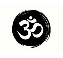 Simply Zen Art Print