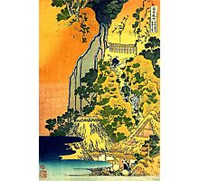 'Waterfalls in All Provinces' by Katsushika Hokusai (Reproduction) Photographic Print