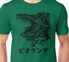 Waterbrushed Mutant Plant Unisex T-Shirt