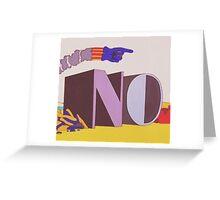 """No"" (Yellow Submarine) Greeting Card"