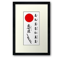 Bushido and Japanese Sun Framed Print
