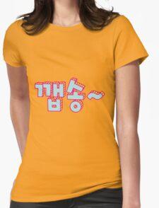 Kkaebsong~ Womens Fitted T-Shirt