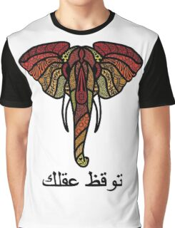 PychedElephant Colour Graphic T-Shirt