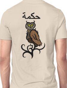 Psychedelic Owl Colour Unisex T-Shirt