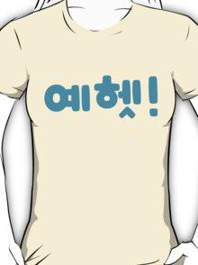 Yehet! T-Shirt