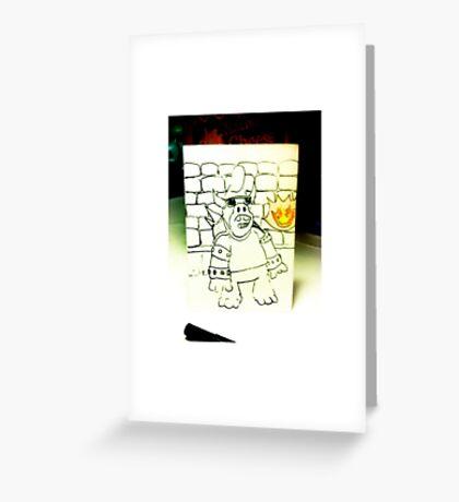 Boser Greeting Card
