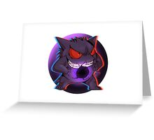 Pokemon - Ghost Haunter Greeting Card