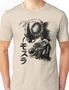 Waterbrushed Flying Insect Unisex T-Shirt