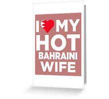 I Love My Hot Bahraini Wife Greeting Card