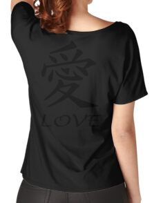 LOVE, With Love, SYMBOL, CHINESE, CHINA, Kanji, Tattoo Women's Relaxed Fit T-Shirt