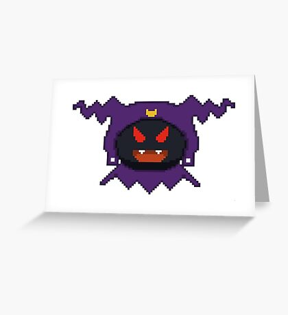 Black f Pixel Greeting Card
