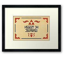 Zelda's Letter Framed Print