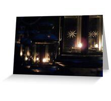 Lanterns at Night Greeting Card