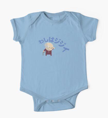 Happy Grandpa One Piece - Short Sleeve