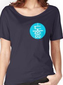 Roaches' Symbol (Small) Women's Relaxed Fit T-Shirt